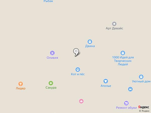 Непоседа на карте Северодвинска