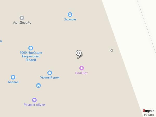 Лотереи Поморья на карте Северодвинска