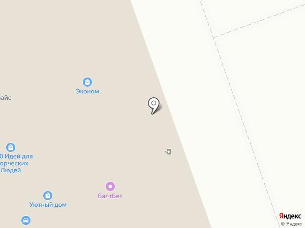 ArtФото на карте Северодвинска