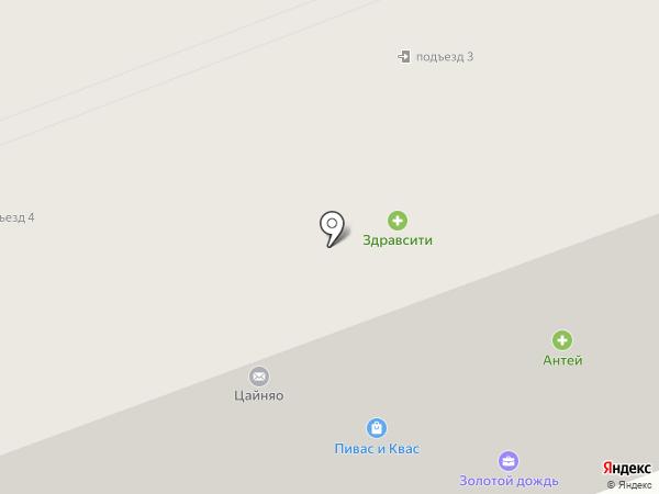 Приморский на карте Северодвинска
