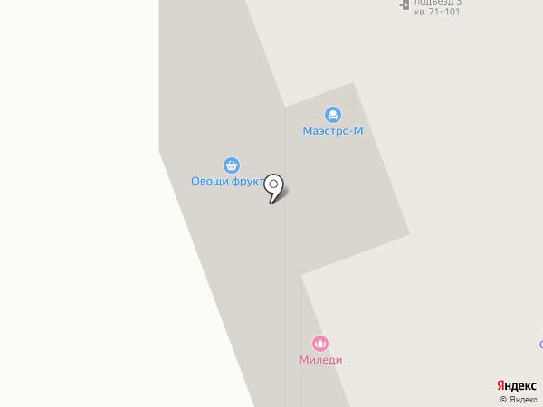 Швейная мастерская на карте Северодвинска