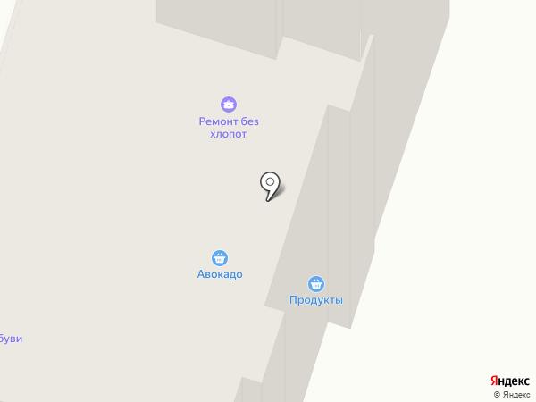 Quickpay на карте Рязани
