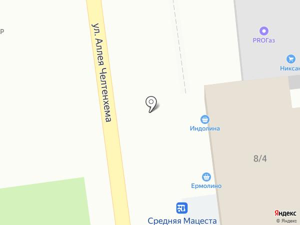 Индолина на карте Сочи