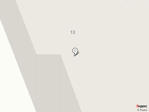 Жилищно-коммунальный трест на карте Северодвинска
