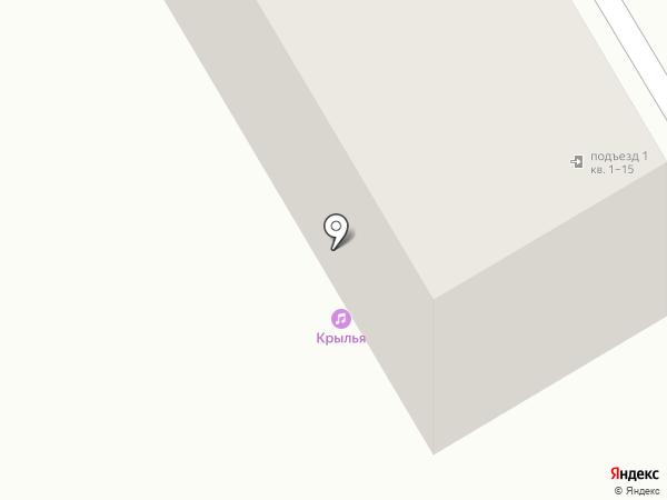 СДЮСШОР №7 на карте Сочи