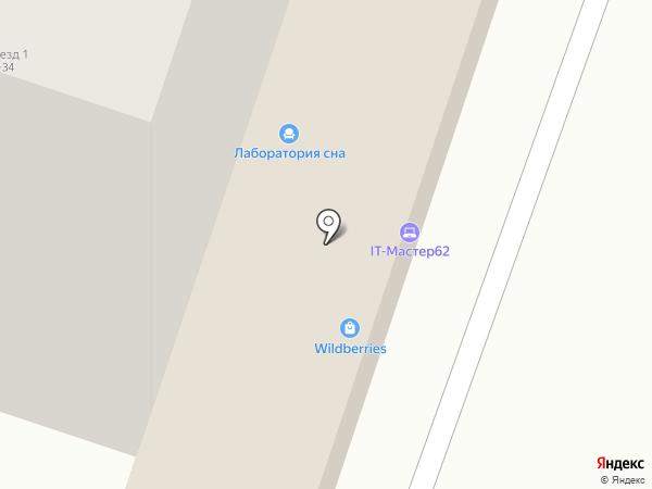 Фламинго на карте Рязани