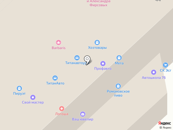 Ваш Ювелир на карте Ярославля
