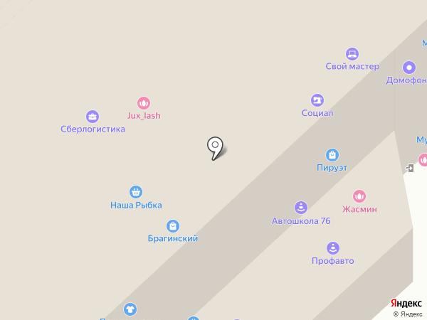 Мир снабжения на карте Ярославля