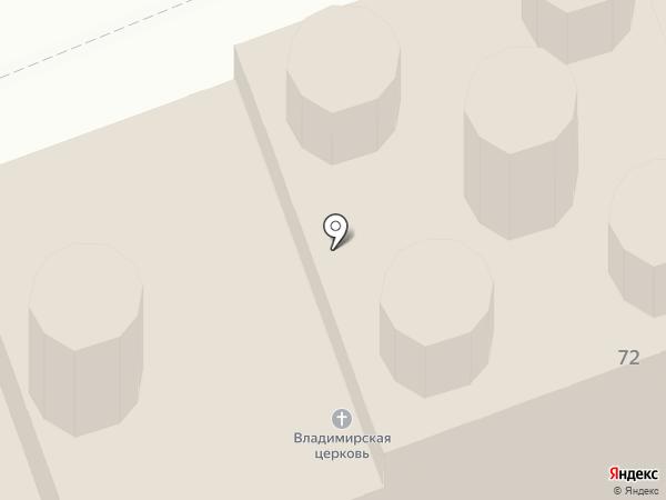 Храм в честь Владимирской иконы Божией Матери на карте Северодвинска
