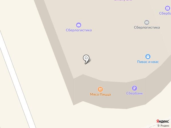 Магазин-киоск безалкогольных напитков на карте Северодвинска