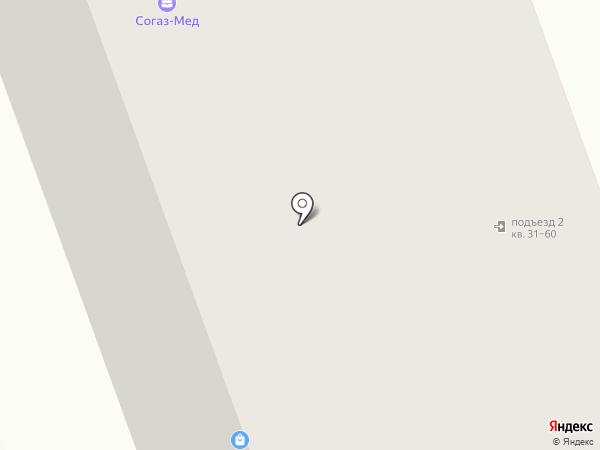 Норд Стрит-С на карте Северодвинска