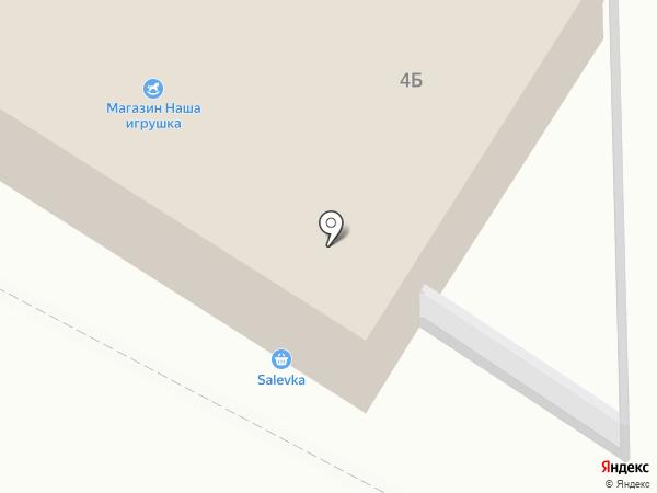 Магазин запчастей для легковых автомобилей на карте Липецка
