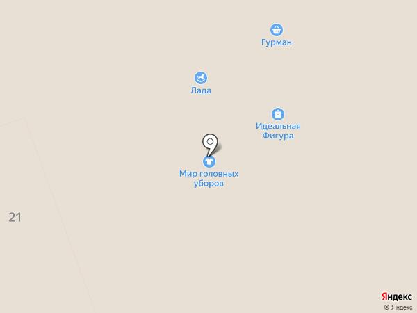 MetLife на карте Северодвинска