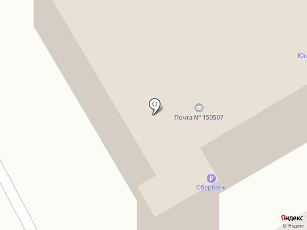 Банкомат, Сбербанк, ПАО на карте Ивняков
