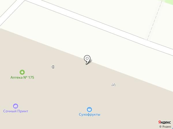 Магазин по продаже цветов на карте Рязани