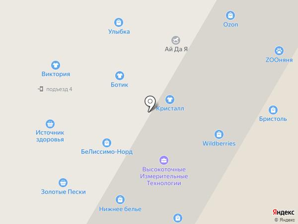 Магазин женской обуви на ул. Лебедева на карте Северодвинска