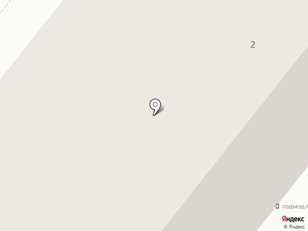 Шале на карте Северодвинска