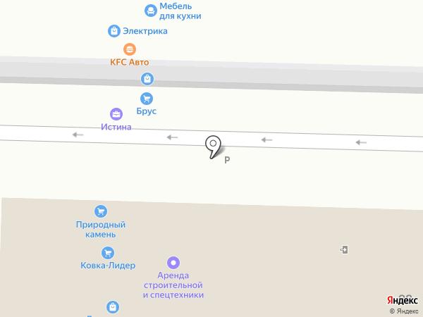 Специализированный магазин замков и дверей на карте Ростова-на-Дону