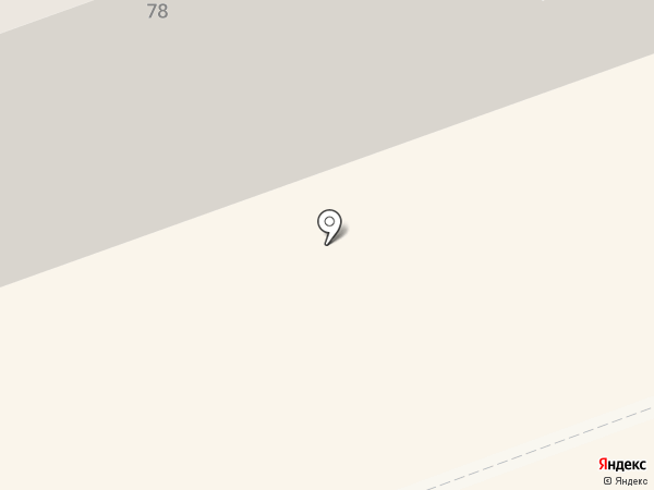 Шэппи на карте Северодвинска