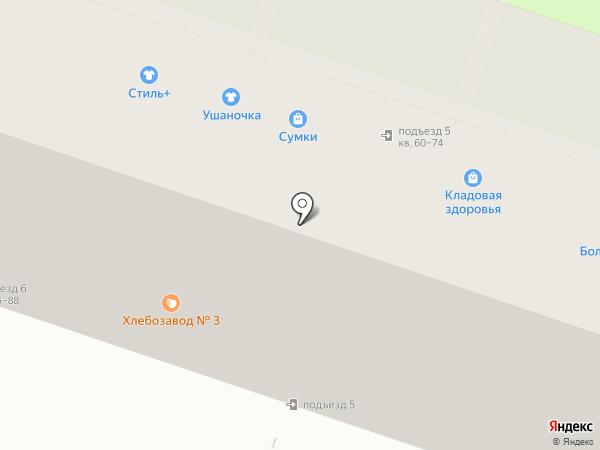 Кладовая здоровья на карте Рязани