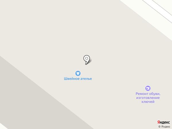 Швейное ателье на карте Северодвинска