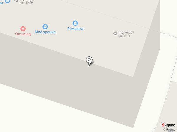 Текс Дизайн на карте Рязани