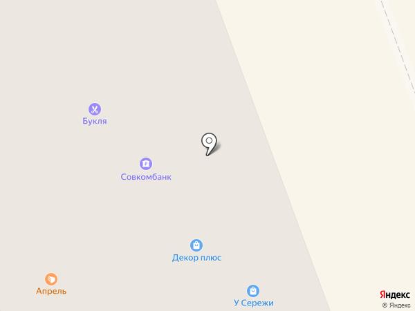 Завод-Окон.РФ на карте Северодвинска