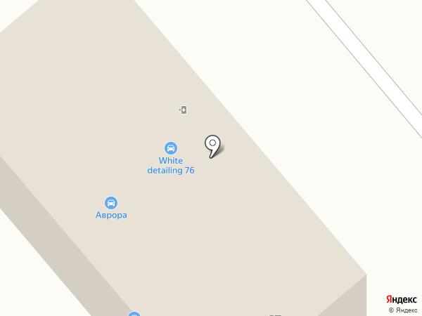 Аврора на карте Ярославля