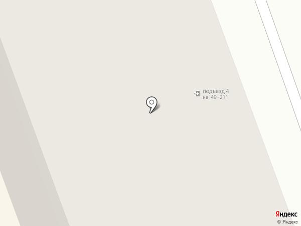 Свой мастер на карте Северодвинска