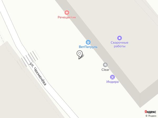 Лапатуся на карте Сочи