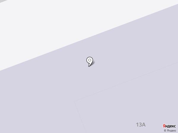 САФУ на карте Северодвинска