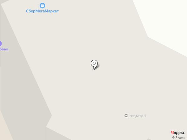Ателье на карте Северодвинска