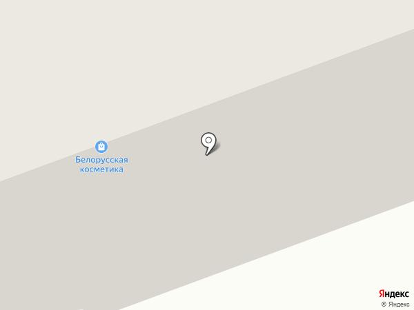 Магазин нижнего белья и домашней одежды на карте Северодвинска