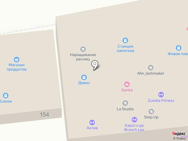 Daviz Beer на карте Ростова-на-Дону