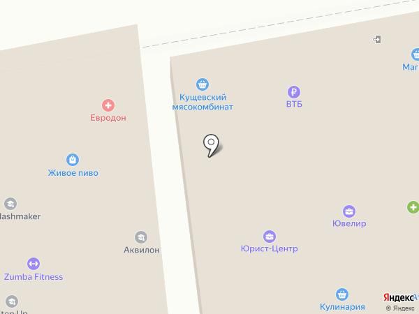 ТК Кущевский на карте Ростова-на-Дону