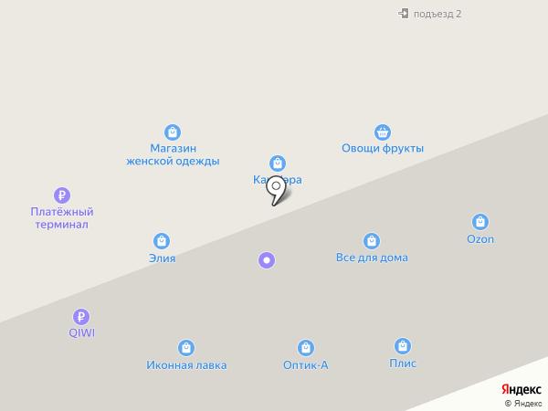 Плис на карте Северодвинска