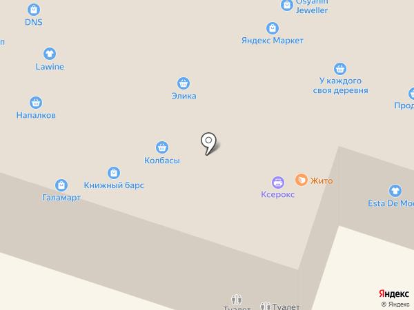 Элегант на карте Рязани