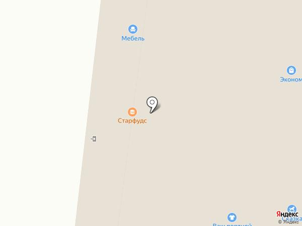 FixPrice на карте Северодвинска