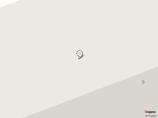 Flynow на карте Северодвинска
