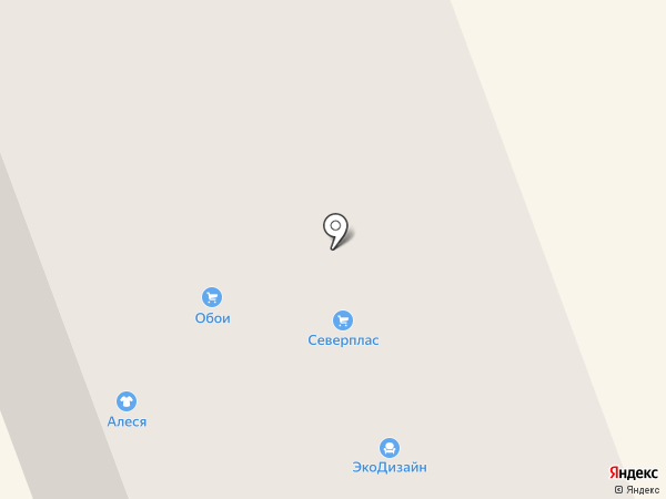 ЕВА Плюс на карте Северодвинска