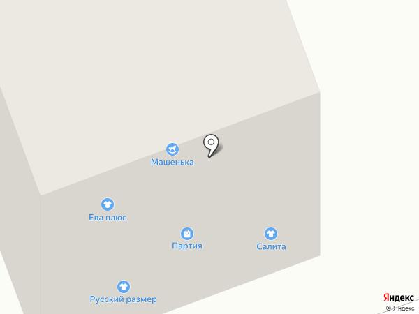 Алеся на карте Северодвинска