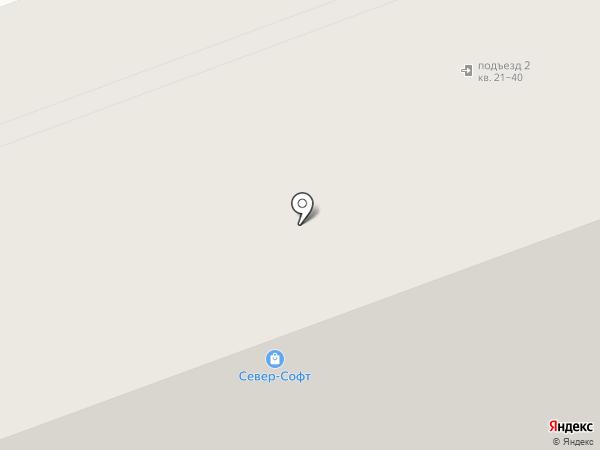 Фьюжн на карте Северодвинска
