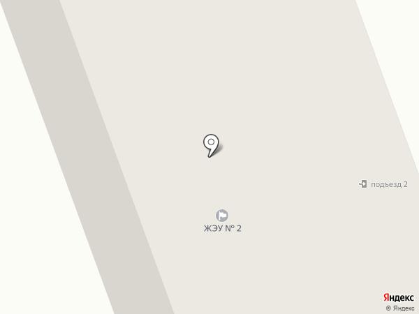 Little House на карте Северодвинска