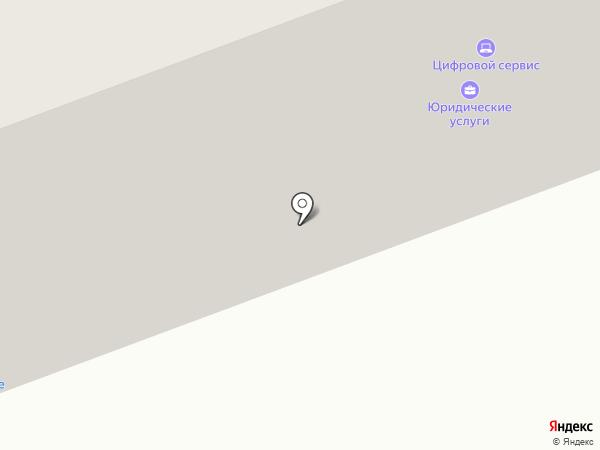 Торгово-сервисная компания на карте Северодвинска