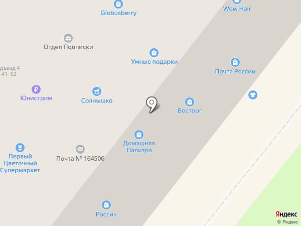 Магазин пультов на карте Северодвинска