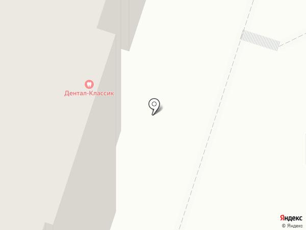 Дентал-Классик на карте Рязани