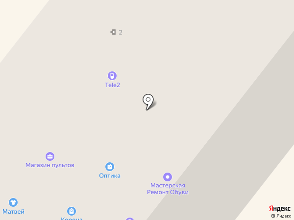 Мастерская по ремонту обуви на карте Северодвинска