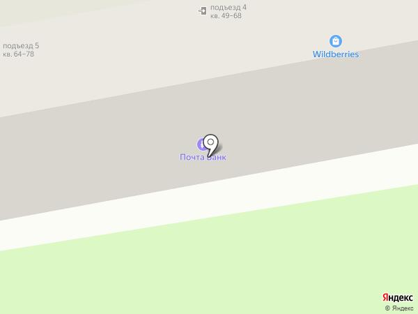 Почтовое отделение №72 на карте Ростова-на-Дону
