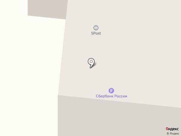 Аптечный огород на карте Северодвинска