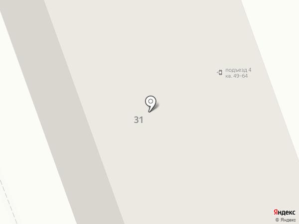 Бирюса на карте Северодвинска